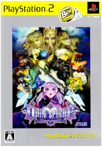 Image for Odin Sphere (PlayStation2 the Best)
