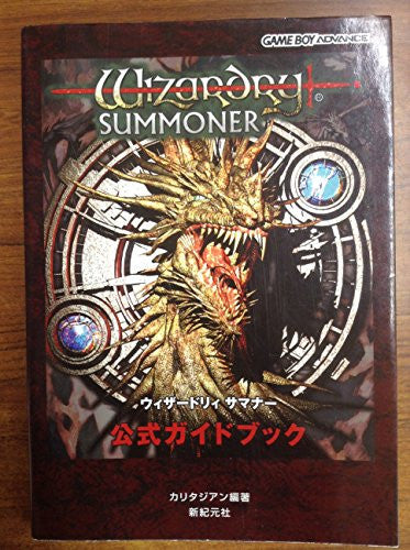 Image 1 for Wizardry Summoner Official Guide Book / Gba