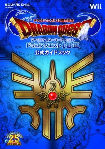 Image for Dragon Quest Collection Formal Guide Book