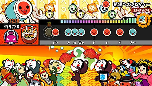 Image 4 for Taiko no Tatsujin V Version (Welcome Price!!)