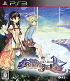 Thumbnail 1 for Shallie no Atelier: Koukon no Umi no Renkinjutsu