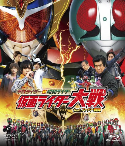 Image for Heisei Riders Vs. Showa Riders: Kamen Rider Taisen Feat. Super Sentai