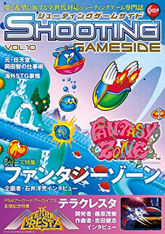 Image for Shooting Gameside Magazine Vol.10   Game Guide