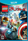 Thumbnail 1 for LEGO Marvel's Avengers