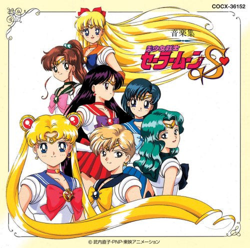 Image 1 for Pretty Soldier Sailormoon S Music Collection