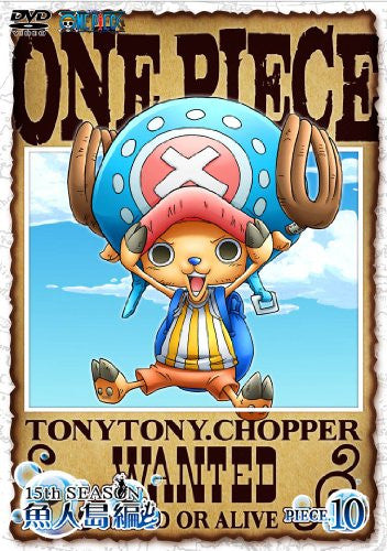Image 1 for One Piece 15th Season Gyojinto Hen Piece.10