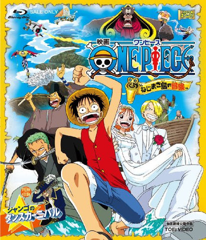 One Piece - Nejimakijima No Boken