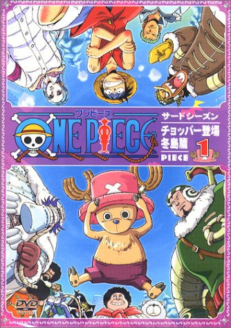 Image 1 for One Piece Third Season - Chopper toujou - Fuyujima hen piece.1