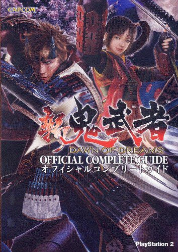 Image 1 for Onimusha Dawn Of Dreams Official Complete Guide (Capcom Official Book) / Ps2
