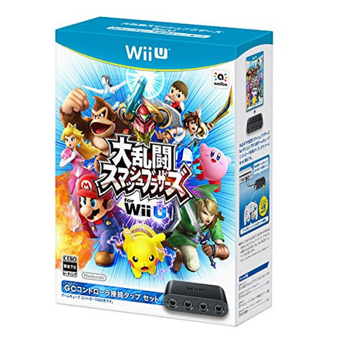Image for Dairantou Super Smash Brothers for Wii U [GC Controller Converter Set]