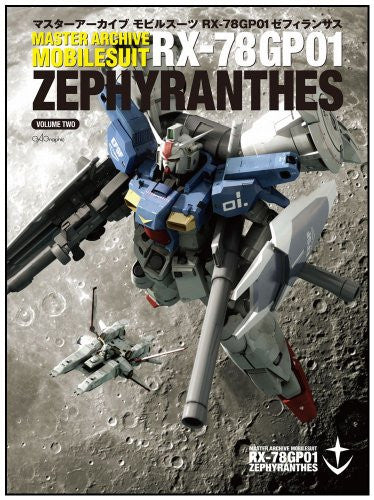 Image 1 for Master Archives Mobile Suit Rx 78 Gp01 Zephyranthes Analytics Book