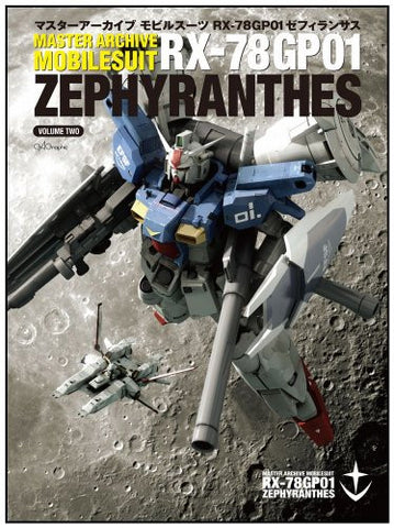 Image for Master Archives Mobile Suit Rx 78 Gp01 Zephyranthes Analytics Book