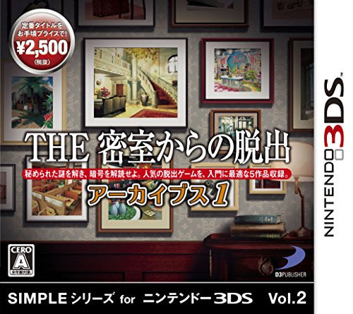 Image 1 for The Misshitsukara no Dasshutsu Archives 1 (Simple Series for 3DS Vol. 2)
