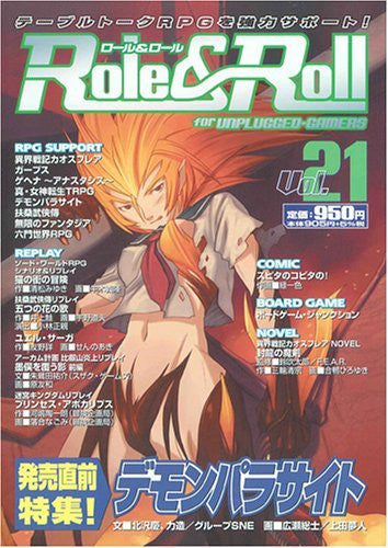 Image 1 for Role&Roll #21 Japanese Tabletop Role Playing Game Magazine / Rpg