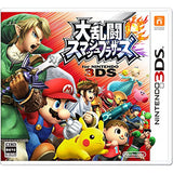 Dairantou Super Smash Brothers for Nintendo 3DS - 1