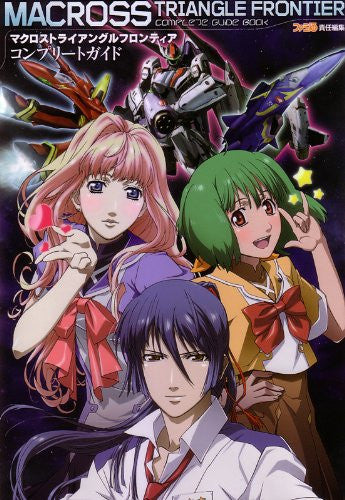 Image 1 for Macross Triangle Frontier Complete Guide Book