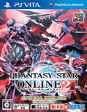 Thumbnail 1 for Phantasy Star Online 2 Special Package