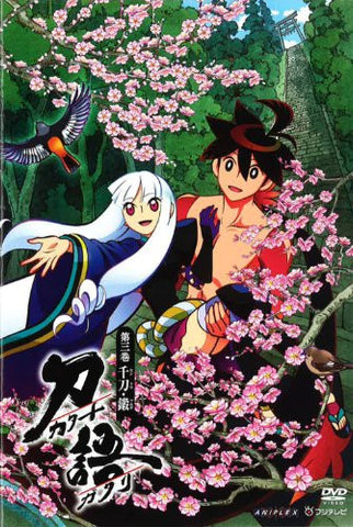 Image for Katanagatari Vol.3 Sento Tsurugi