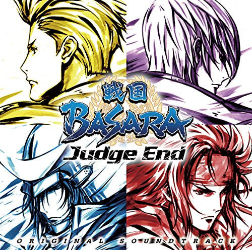 Image 1 for Sengoku BASARA Judge End Original Soundtrack