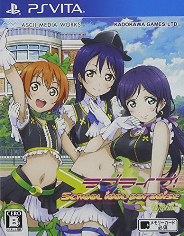 Love Live! School Idol Paradise Vol.3 Lily White Unit
