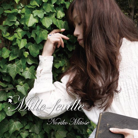 Image for Mille-feuille ~Noriko Mitose Pop Works Best~