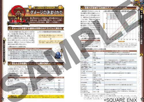 Image 7 for Dragon Quest Monsters 3 D Kyuukyoku Taisen Ga Guide Book