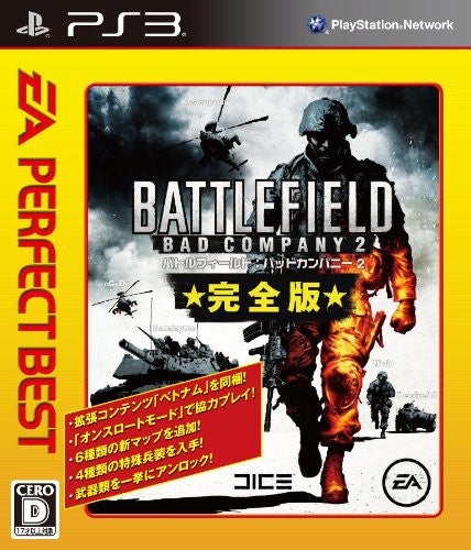 Image 1 for Battlefield: Bad Company 2 (Complete Edition) [EA Perfect Best Version]