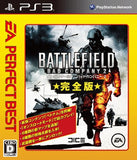 Thumbnail 1 for Battlefield: Bad Company 2 (Complete Edition) [EA Perfect Best Version]