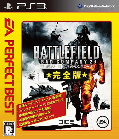 Image for Battlefield: Bad Company 2 (Complete Edition) [EA Perfect Best Version]