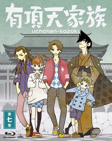 Image for Uchouten Kazoku Vol.7