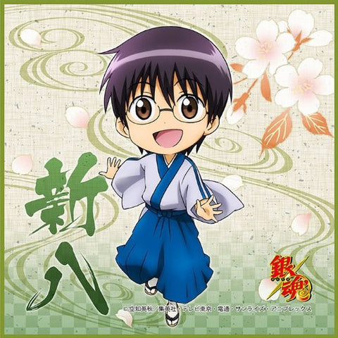 Image for Gintama - Shimura Shinpachi - Mini Towel - Towel - Ver.09 (Broccoli)