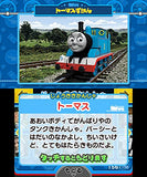 Thumbnail 9 for Thomas to Asonde Oboeru Kotobato Kazu to ABC
