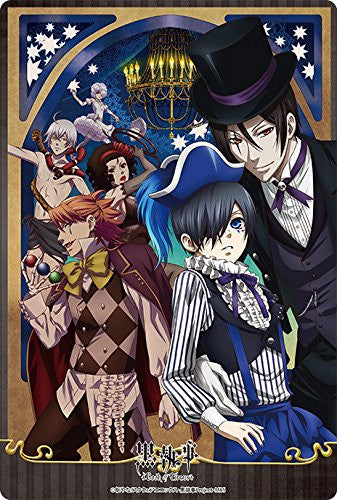 Image 1 for Kuroshitsuji ~Book of Circus~ - Beast - Ciel Phantomhive - Doll - Joker - Sebastian Michaelis - Large Format Mousepad - Mousepad (Broccoli)
