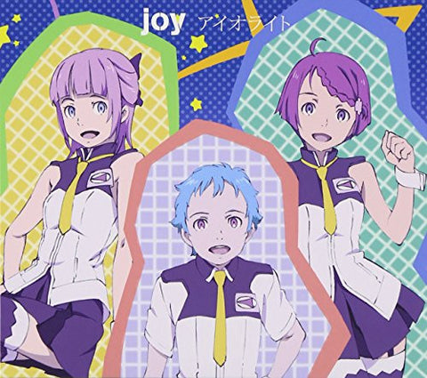 Image for Iolite / joy [Limited Edition]
