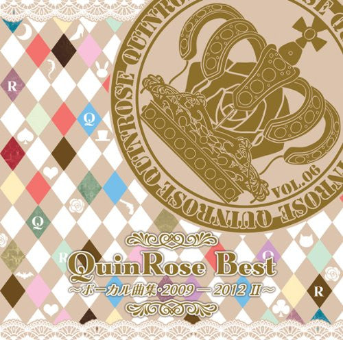 Image 1 for QuinRose Best ~Vocal Music Collection 2009-2012 II~