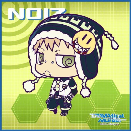 Image 1 for DRAMAtical Murder - Noiz - Mini Towel - Towel - Chimi (Broccoli)