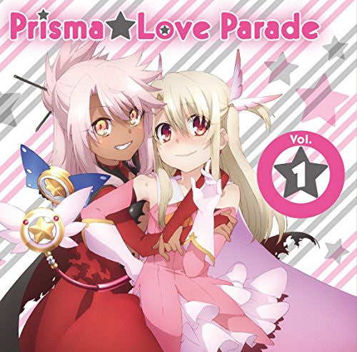 Image 1 for Prisma★Love Parade Vol.1
