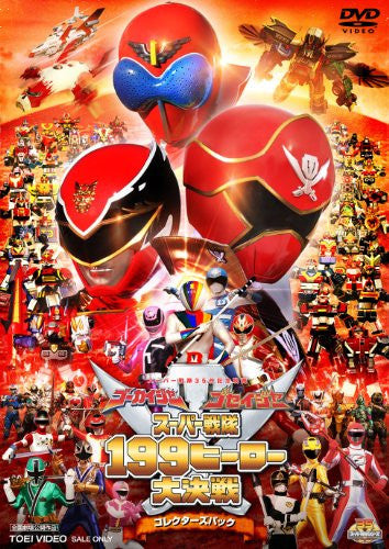 Image 1 for Gokaiger Goseiger Super Sentai 199 Hero Great Battle Collector's Pack