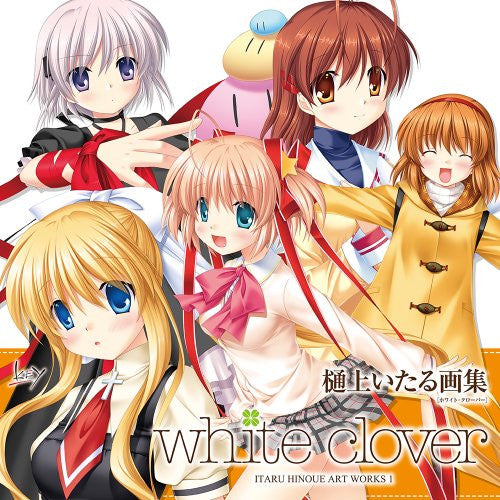 Image 1 for Air   White Clover ~Itaru Hinoue Art Works 1~