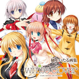 Thumbnail 1 for Air   White Clover ~Itaru Hinoue Art Works 1~