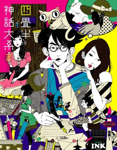Image 1 for The Tatami Galaxy Vol.3 [Limited Edition]