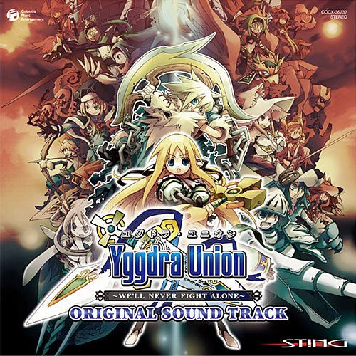 Image 1 for Yggdra Union ~WE'LL NEVER FIGHT ALONE~ ORIGINAL SOUND TRACK