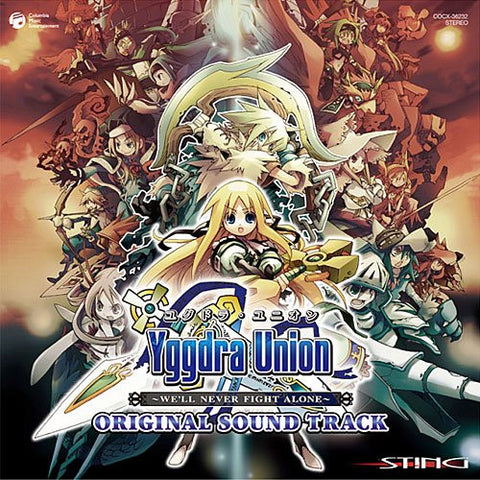 Image for Yggdra Union ~WE'LL NEVER FIGHT ALONE~ ORIGINAL SOUND TRACK