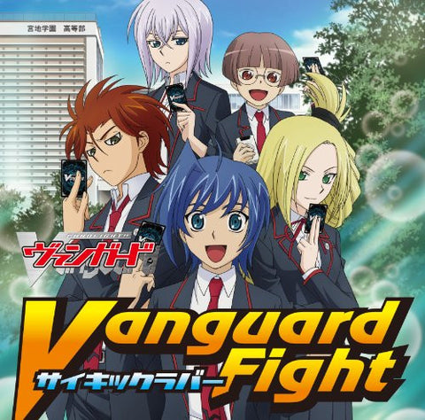 Image for Vanguard Fight / PSYCHIC LOVER [Limited Edition]