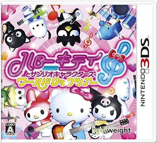 Image 1 for Hello Kitty to Sanrio Characters World Rock Tour
