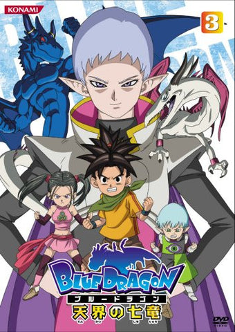 Image for Blue Dragon - Tenkai No Shichiryu 3