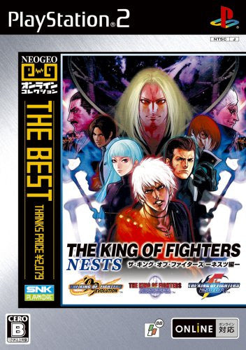 Image 1 for The King of Fighters Nests (Neo Geo Online collection The Best)