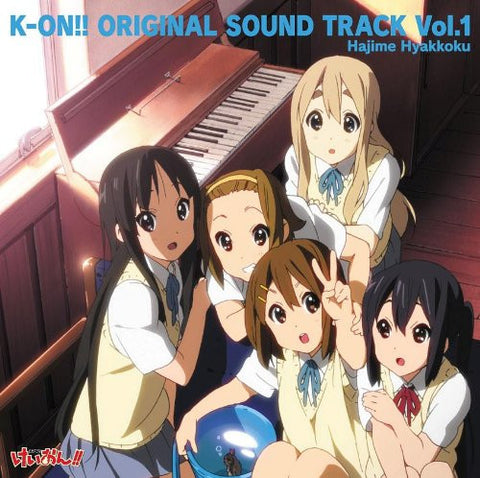 Image for K-ON!! ORIGINAL SOUND TRACK Vol.1