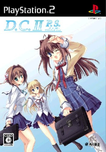 Image 1 for D.C. II P.S.: Da Capo II Plus Situation