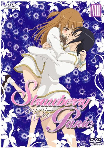 Image 2 for Strawberry Panic Special Limited Box VIII [Limited Edition]
